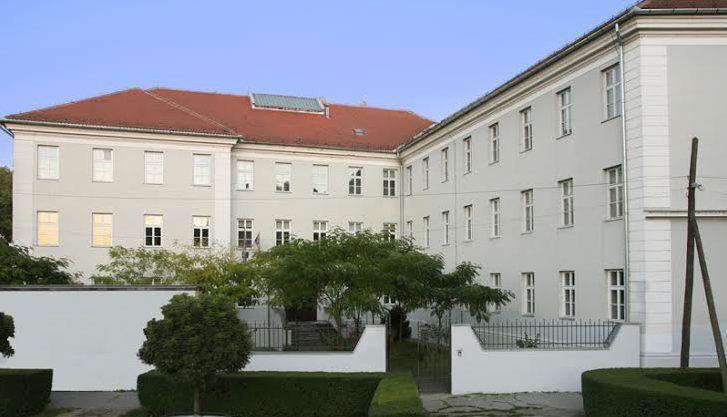 Архив Војводине, Нови Сад