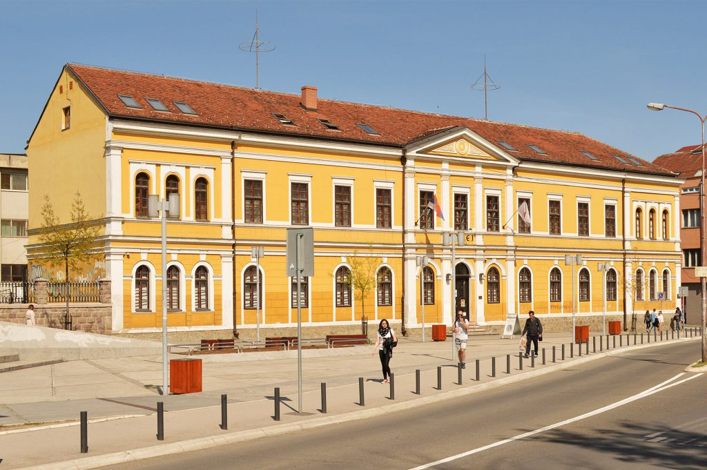 kraljevo narodni muzej