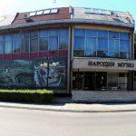 Народни музеј Лесковац