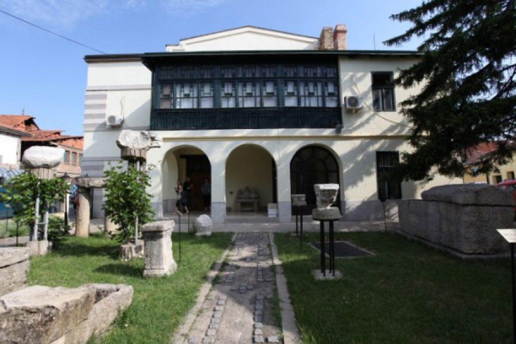 Музеј Крајине, Неготин