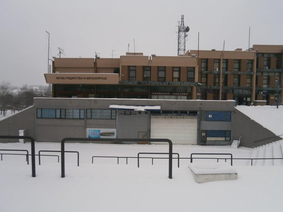 Музеј рударства и металургије, Бор