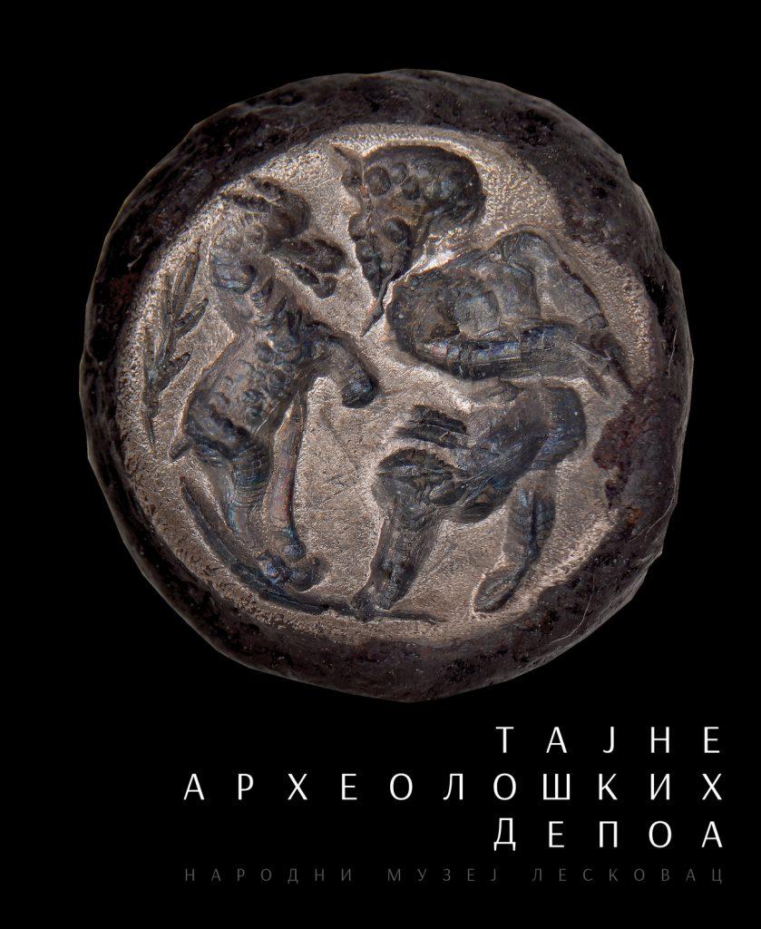 Tajne arheoloških depoa, Narodni muzej Leskovac