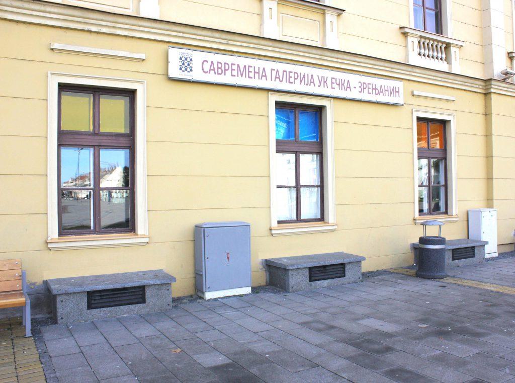Galerija spolja