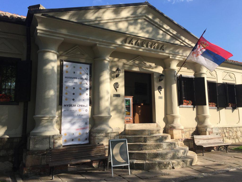 Prirodnjački muzej, Galerija na Malom Kalemegdanu