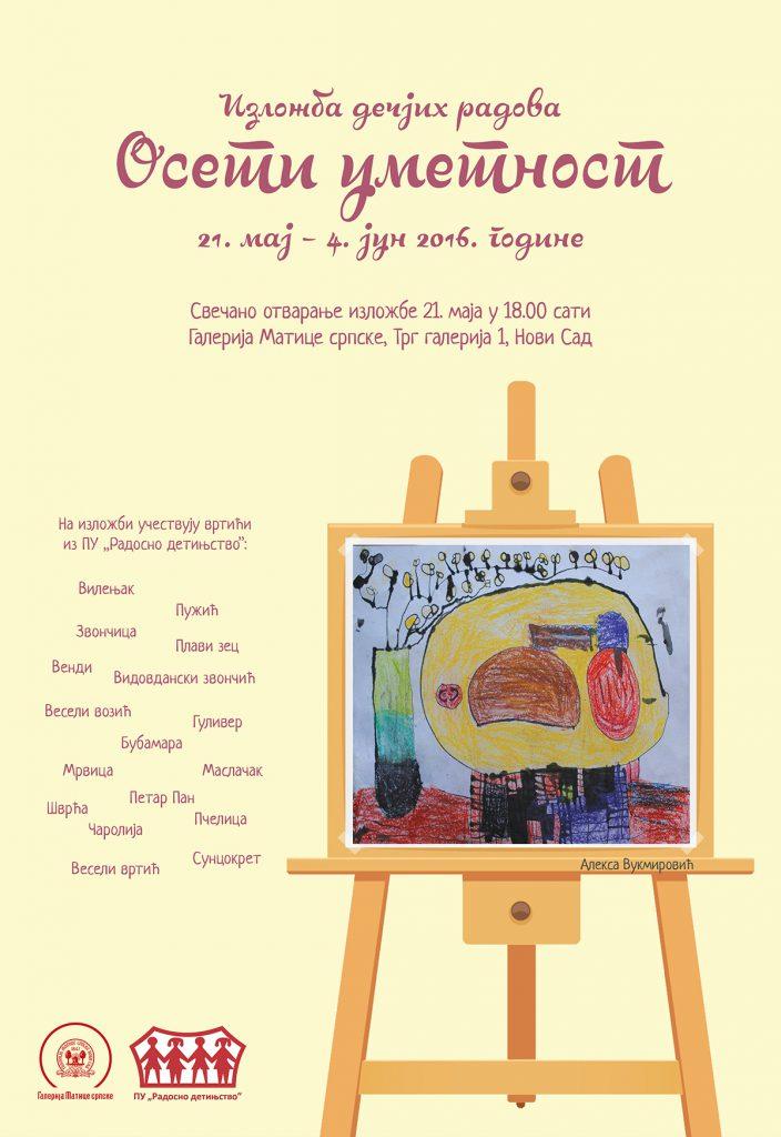 Plakat za decju izlozbu Oseti umetnost (1)