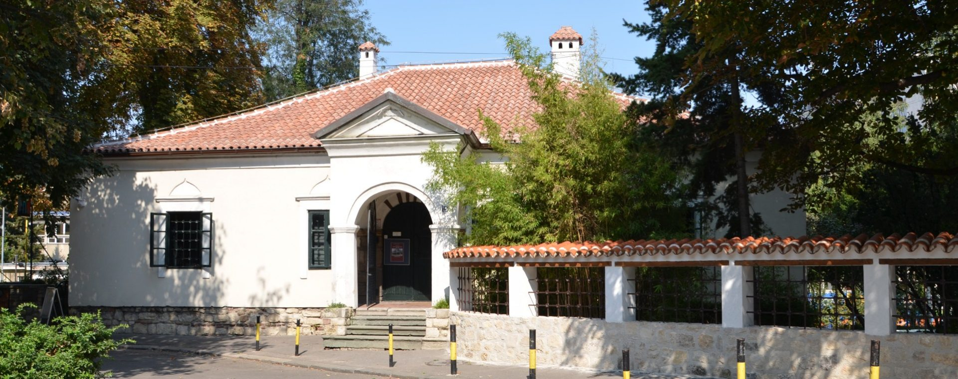 Музеј позоришне уметности, Београд