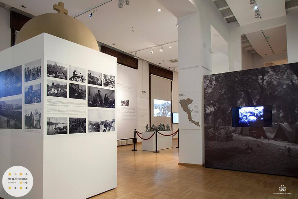 """Изложба """"Србија 1915-1916"""", Историјски музеј Србије"""