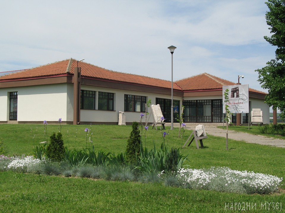 Археолошки музеј ЂЕрдапа, Кладово