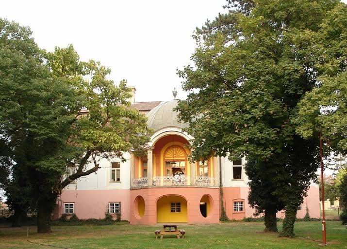 Кулпин музејски комплекс