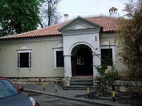 Музеј позоришне уметностиСрбије, Београд