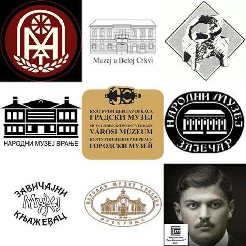 Nagrađeni muzeji - Muzej za 10 za 2015. godinu