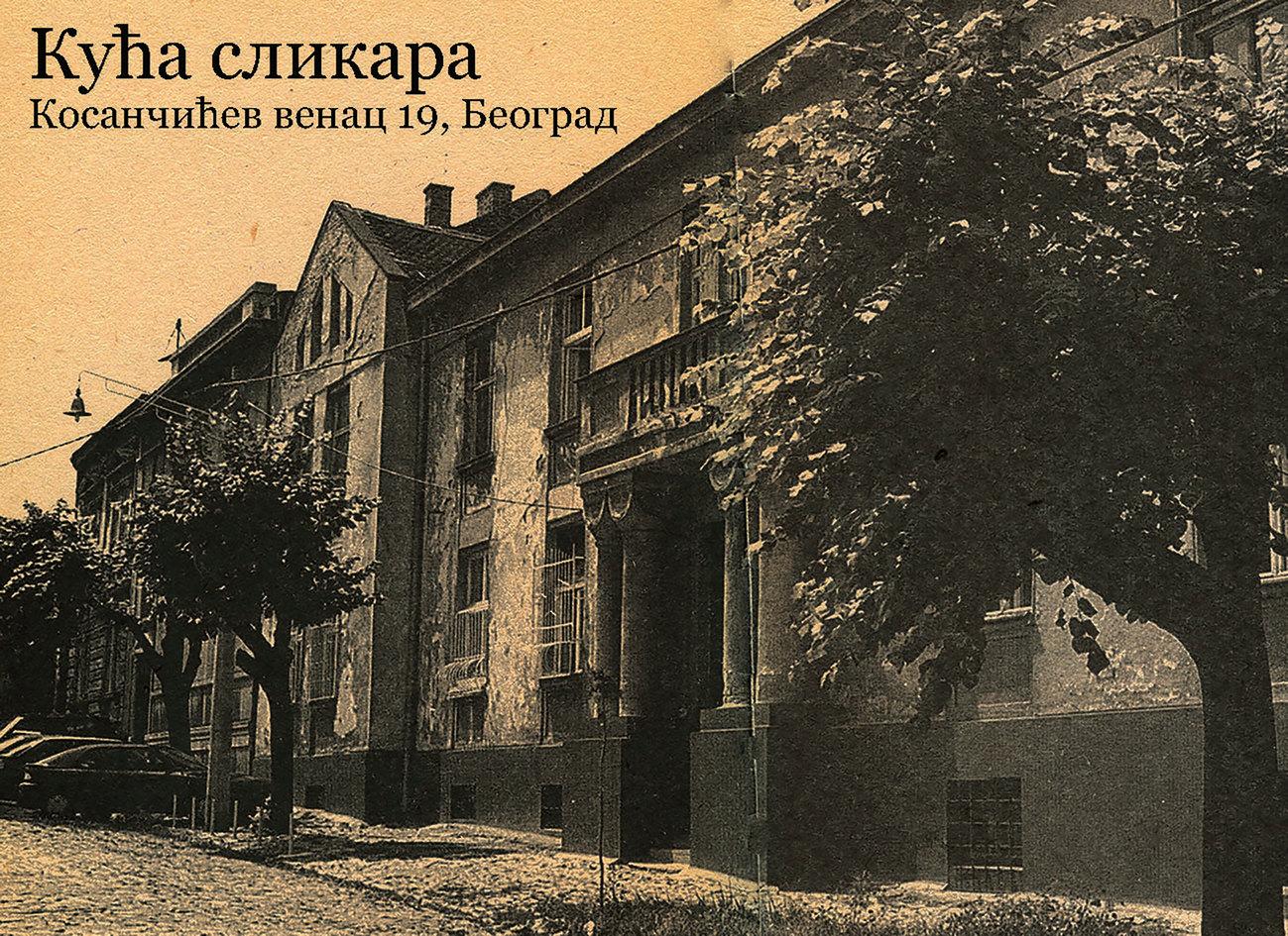 Kuća slikara, Kosančićev venac 19