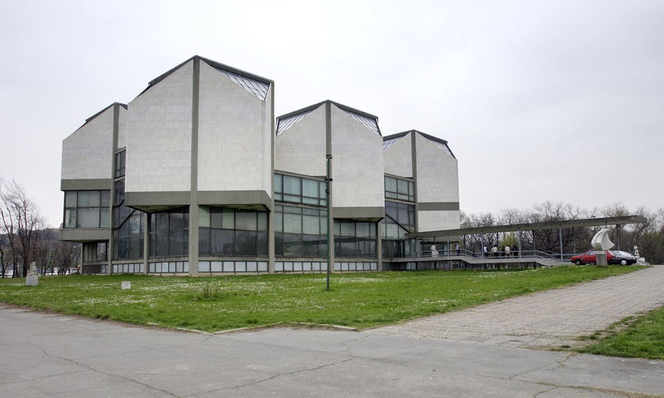 Музеј савремене уметности на Ушћу