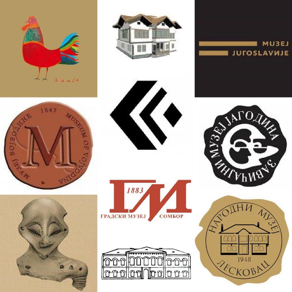Награђени музеји - ПРизнање МУЗЕЈ ЗА 10 за 2016. годину