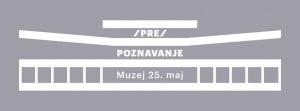 Музеј Југославије - Препорзнавање, 2016.