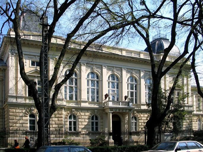 Музеј Војводине, Нови Сад