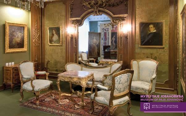 muzej paje jovanovica