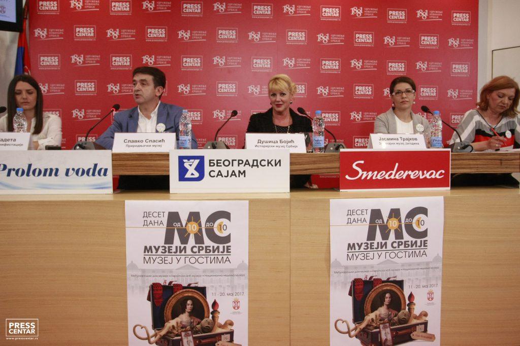 Press centar UNS-a - konferencija za novinare 8. maj 2017.