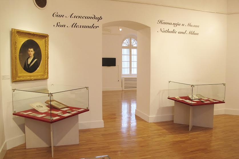 Narodni muzej Šabac, Gostujuća izložba IMS - Natalija Obrenović