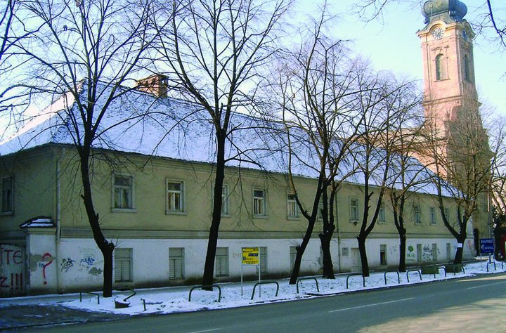 Завичајни музеј Рума