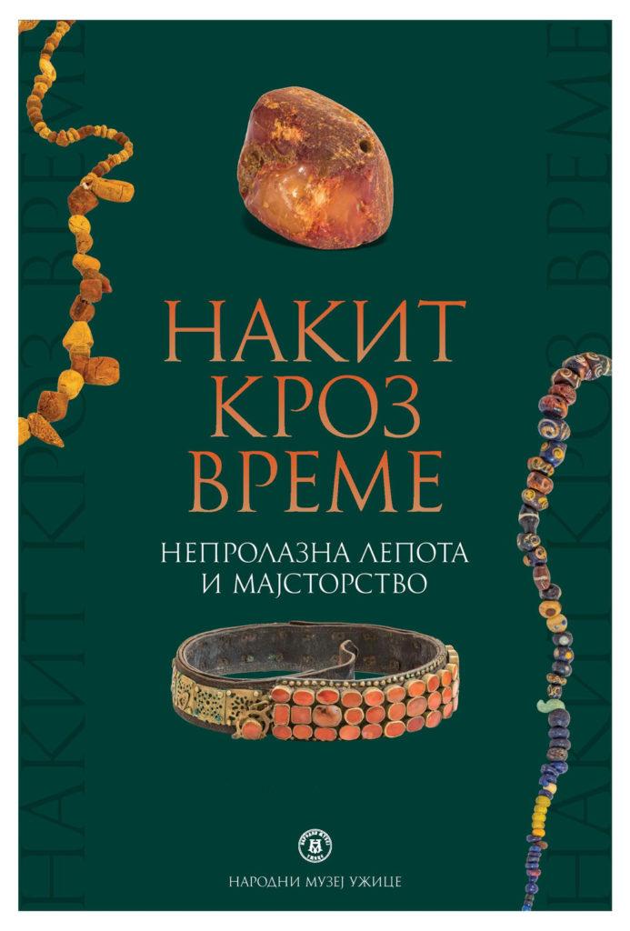 """Izložba """"Nakit kroz vreme"""" u Narodnom muzeju Užice"""