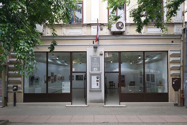 Galerija, Narodni muzej Požarevac