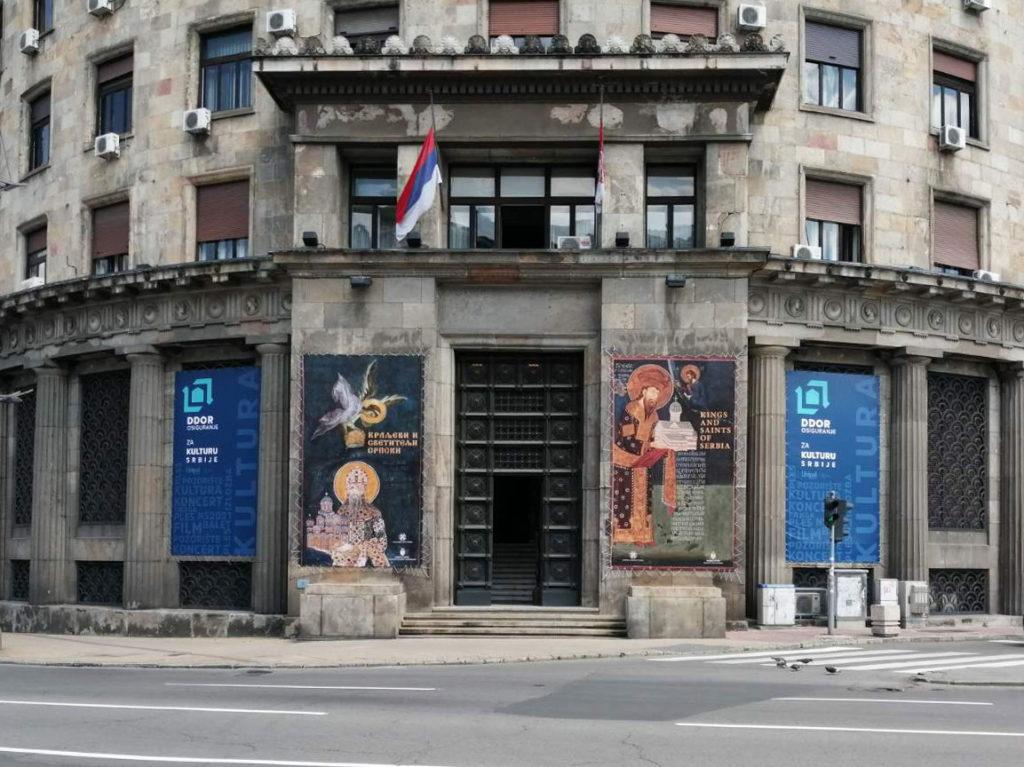 istorijski-muzej-srbije