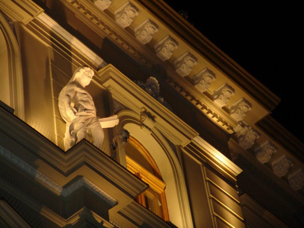 Detalj fasade Narodnog muzeja u Zrenjaninu
