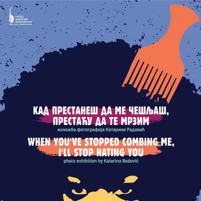 """""""Kad prestaneš da me češljaš, prestaću da te mrzim"""" je gostujuća izložba povodom Evropske noći muzeja u Zavičajnom muzeju Petrovac na Mlavi"""