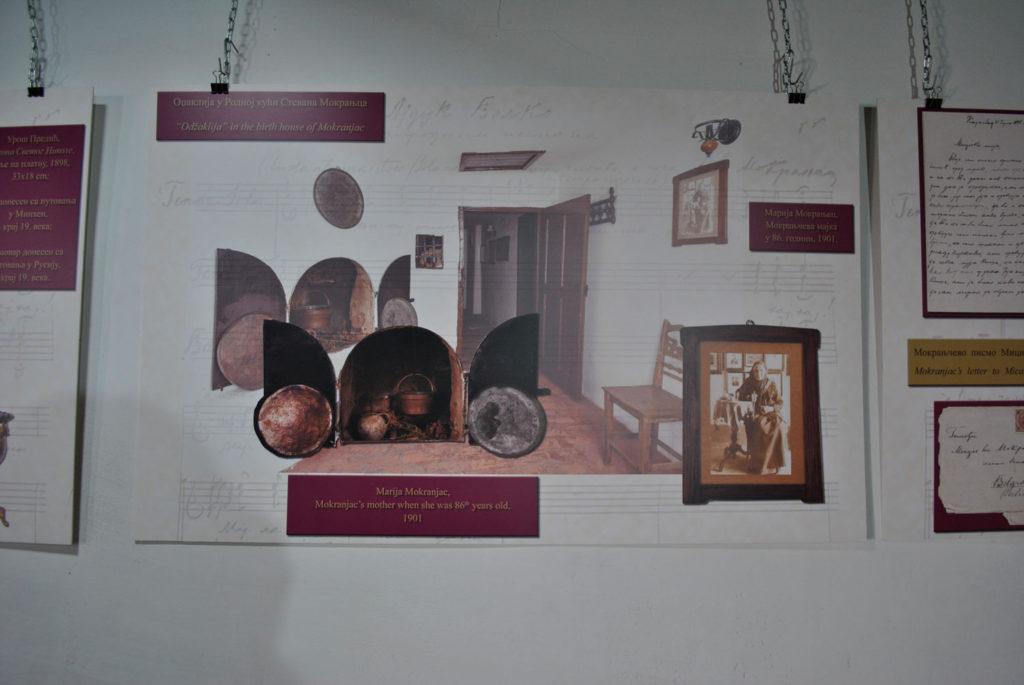 Marija Mokranjac, Mokranjčeva kuća, Muzej Krajine u Negotinu
