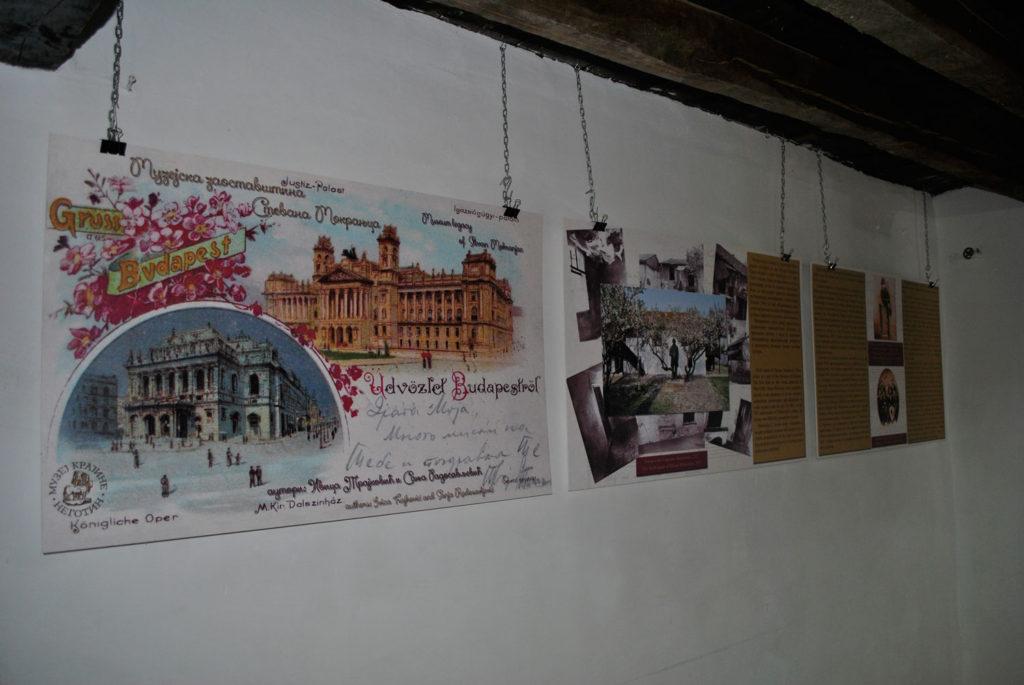 Muzejska zaostavština Stevana Mokranjca, muzej Krajine u Negotinu