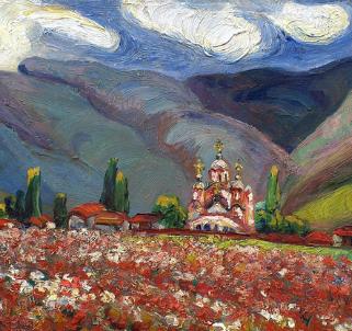 """Izložba: """"Neprihvaćeni umetnici - nacionalno slikarstvo"""", Narodni muzej u Beogradu"""