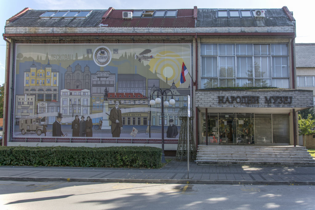 narodni muzej leskovac