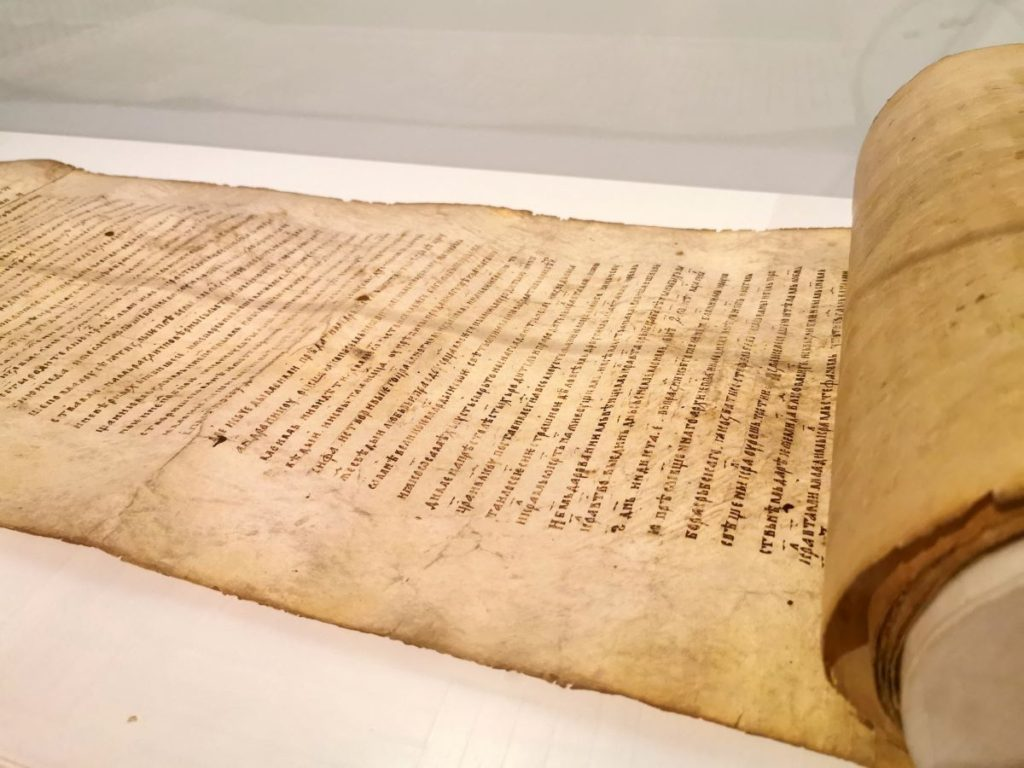 prva-decanska-hrisovilja-14-vek-arhiv-srbije-istorijski-muzej