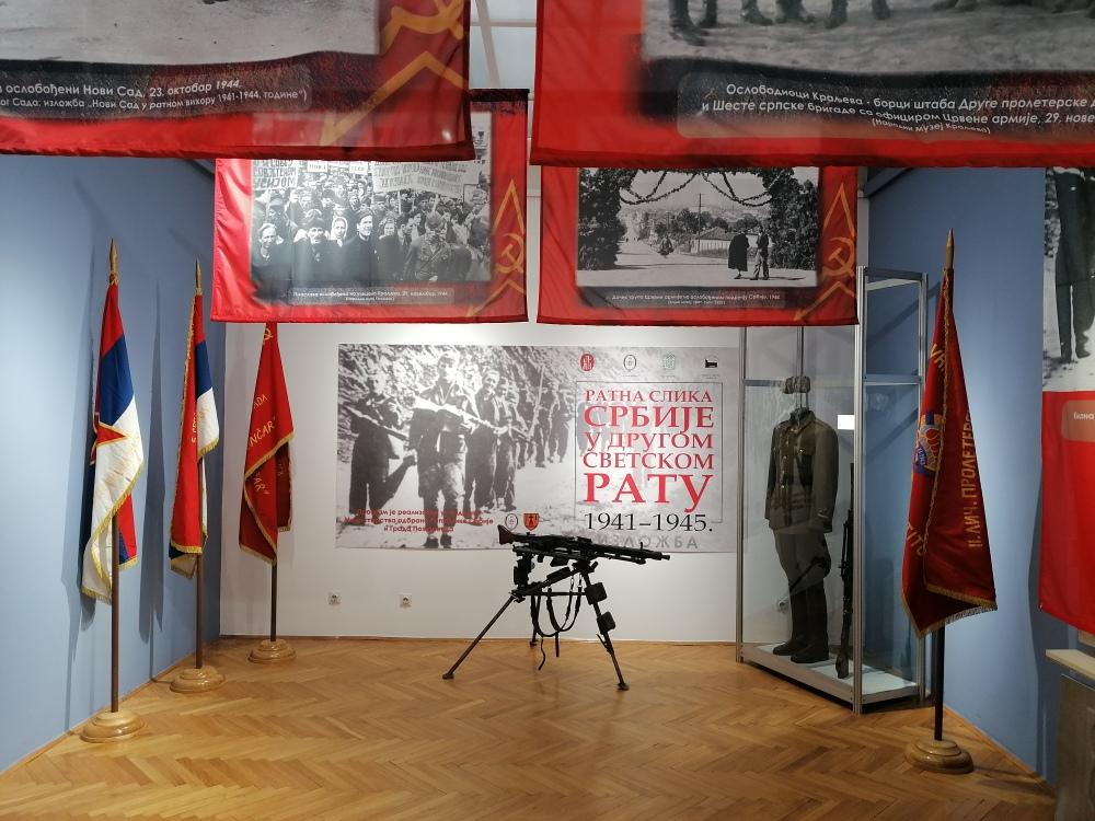 """Izložba:""""Ratna slika Srbije u Drugom svetskom ratu"""""""