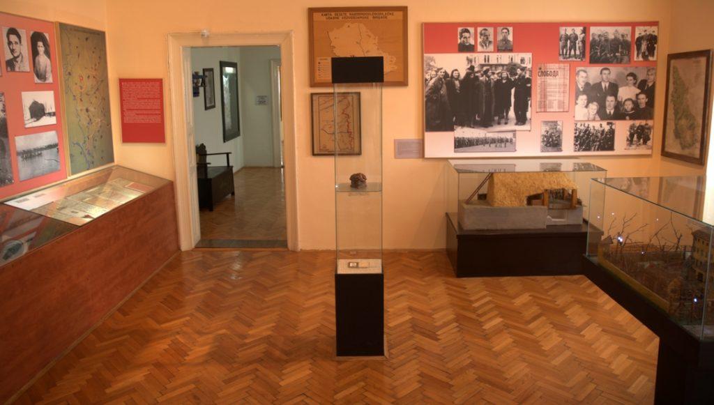 Izložbeni prostor Narodnog muzeja u Zrenjaninu
