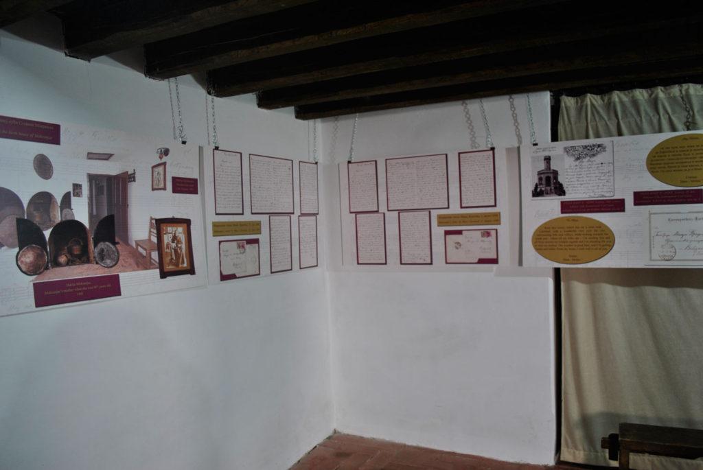 Mokranjčeva zadužbina, Muzej Krajine, Negotin