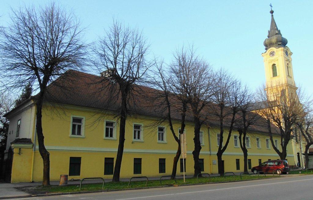 Zgrada Zavičajnog muzeja Ruma