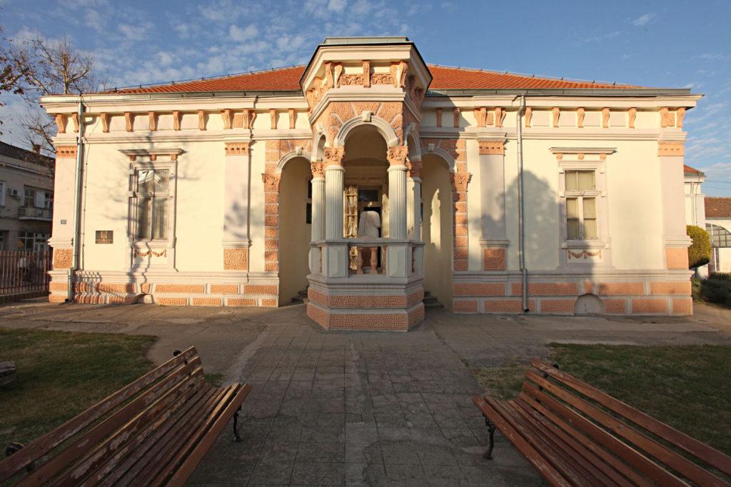 Zgrada Narodnog muzeja u Požarevcu