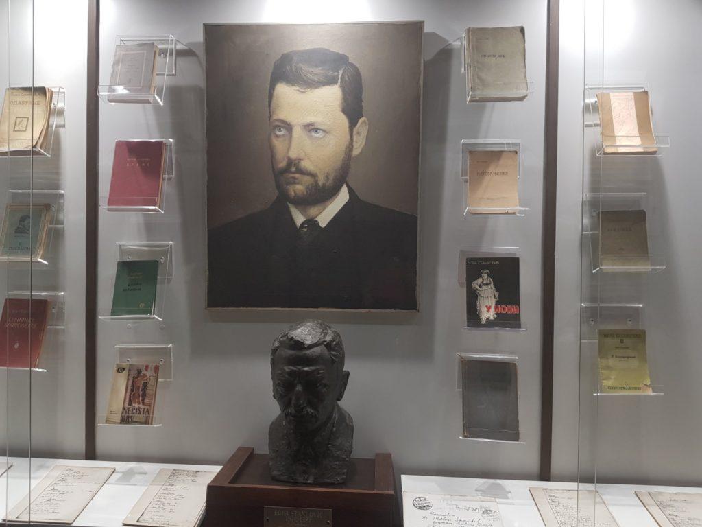 Bora Stanković, Narodni muzej Vranje