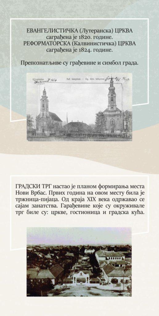 Građevine i simboli Vrbasa - Glavna ulica u Vrbasu pre rata