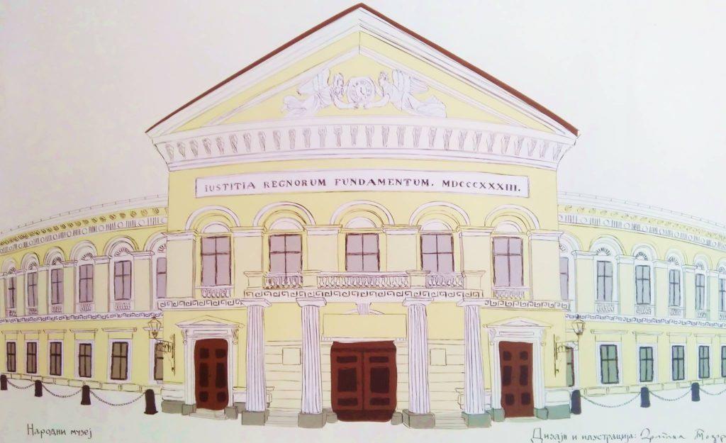 Ilustracija Narodnog muzeja Pančevo