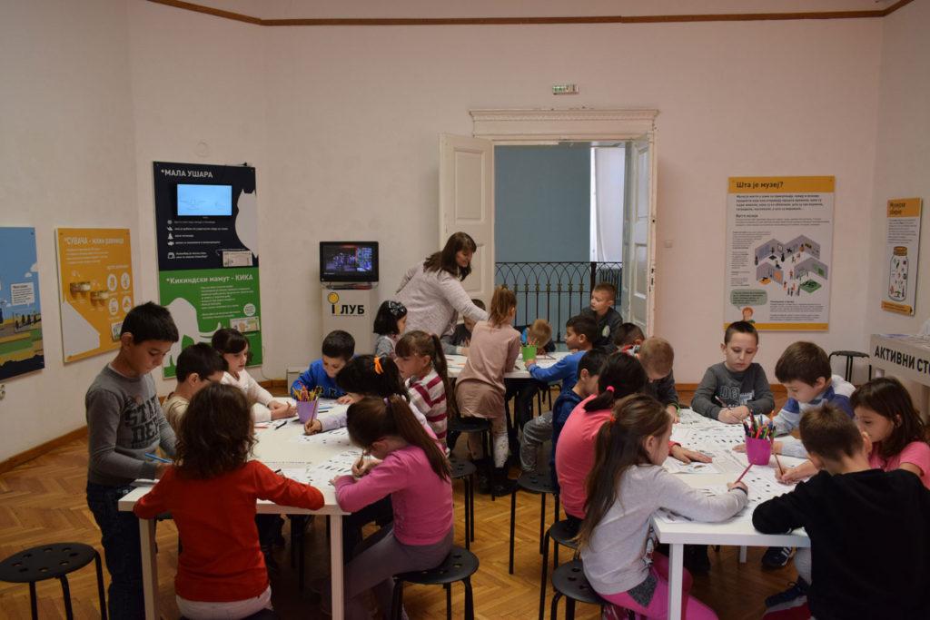 Klub za decu, Narodni muzej Kikinda