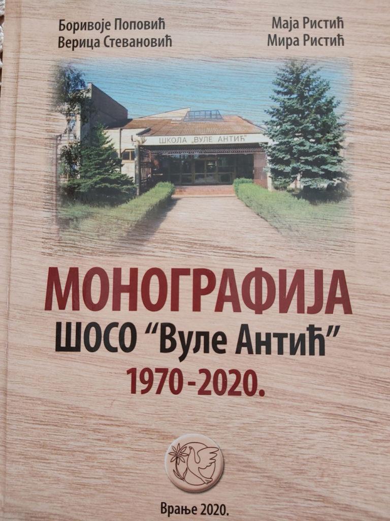 """Monografija ŠOSO """"Vule Antić"""", Narodni muzej Vranje"""
