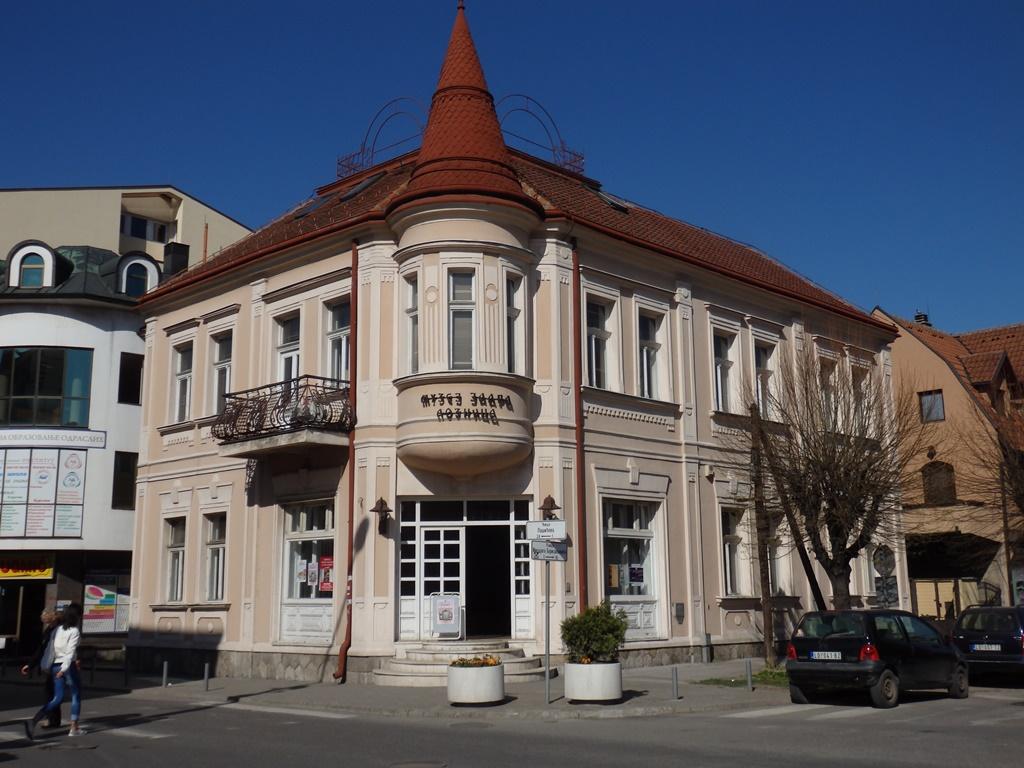 Muzej Jadra - Loznica