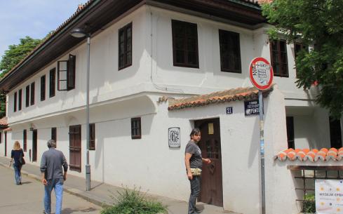 Zgrada Muzeja u Jevremovoj 21