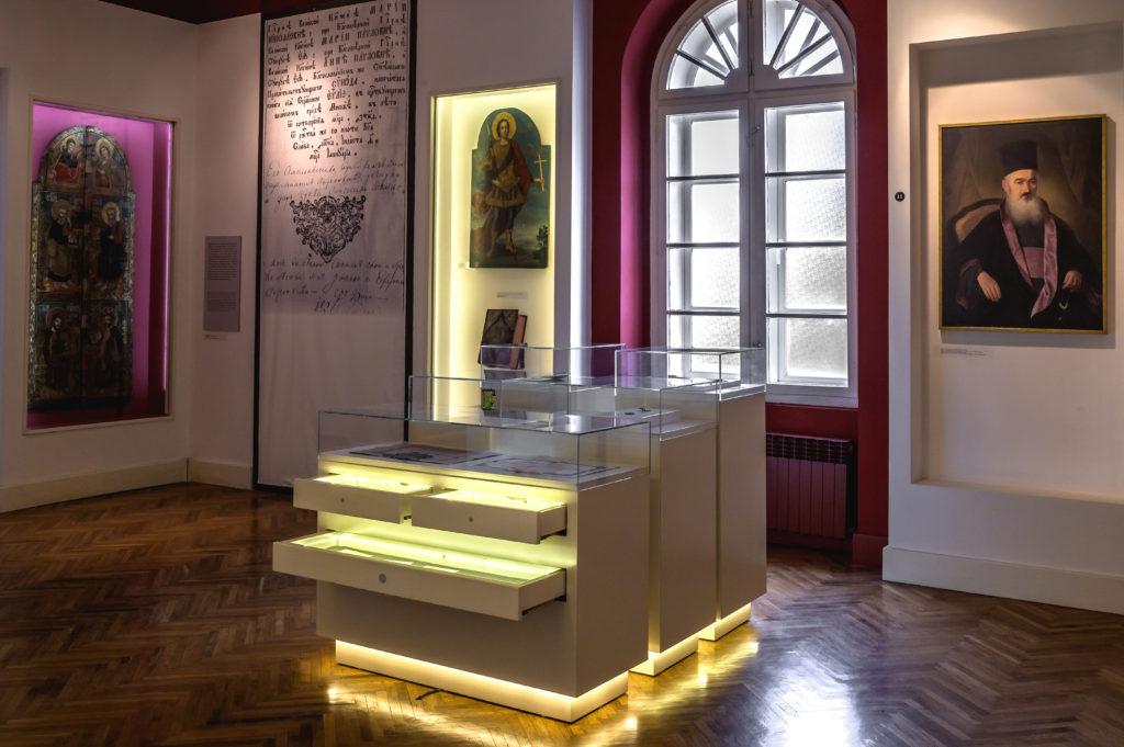 Narodni muzej Šabac - stalna postavka o istoriji društvenog života na ovim prostorima