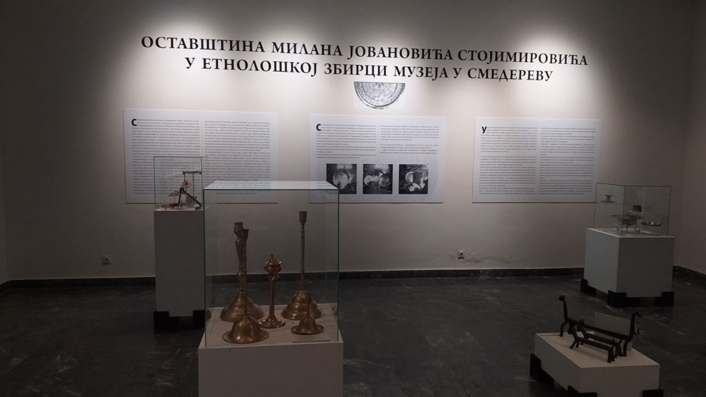 POstavka u Muzeju Smedereva