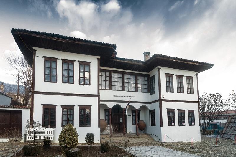 Pašini konaci, Narodni muzej Vranje