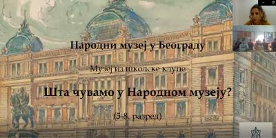 Narodni muzej u Beogradu organizuje i online nastavu za škole